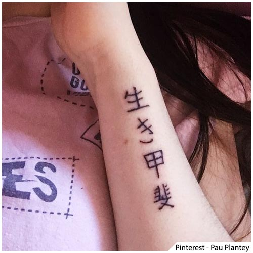 ikigai tattoo polso esterno